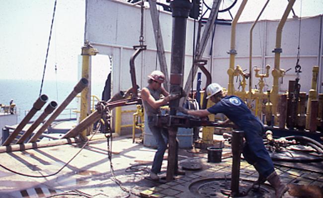 Glomar Challenger Glomar Challenger Oil Platform